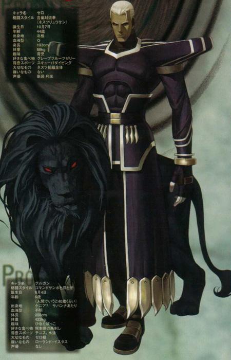 King of sprites - 1 10